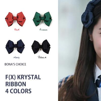 韓国ドラマ「相続者たち」f(x)クリスタルが着用したRENACHRISリボンバレッタ(4color)