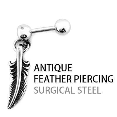 FEATHER PIERCING/SURGECAL STEEL(1EA)