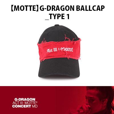 【公式グッズ】[MOTTE] G-DRAGON ボールキャップタイプ1