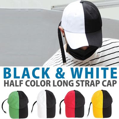 Highlight Yoon DooJun st. ブラック&ホワイトハーフカラーロングストラップボールキャップ