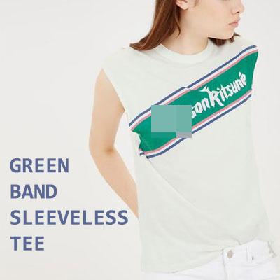 【FEMININE : BLACK LABEL】グリーンバンドスリーブレスTシャツ/ホワイト
