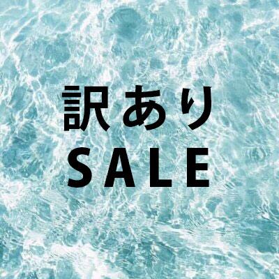 ★当日発送★WAKEARI SALE! スウェットシャツ/フードTシャツ