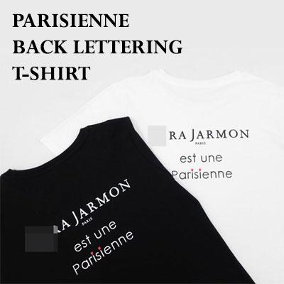 【FEMININE : BLACK LABEL】PARISIENNE バックプリントTシャツ(ブラック/ホワイト)