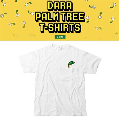 【公式グッズ】 [PALMTREE] ダラTシャツ/ Lサイズ