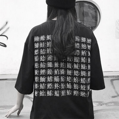 漢字バックプリント半袖Tシャツ