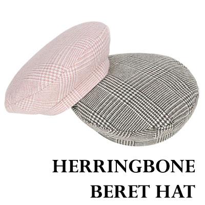 60'S スタイルヘリンボーンベレー帽(ブラウン/ブラックチャコール/ブラックホワイト/ピンク)