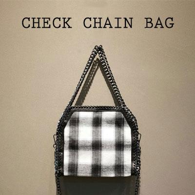 ブラック&ホワイトチェックチェーンバッグ