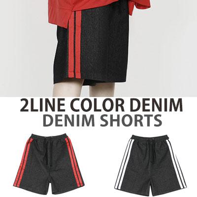 2ラインカラーデニムショートパンツ