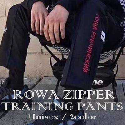 [Unisex] ジッパートレーニングパンツ(2color)