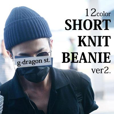 [unisex]BIGBANG G-DRAGON ショートニットビーニーファッション(12color)
