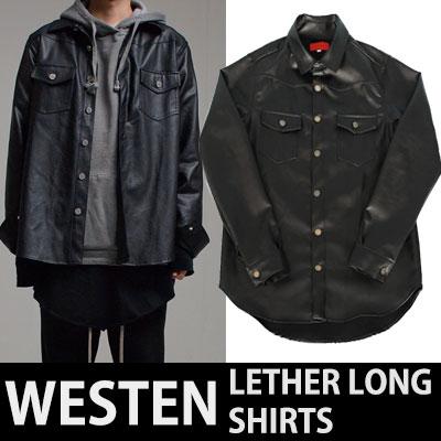 K-POPアイドルファッションスタイル!渋い魅力のウェスタンレザーロングシャツ
