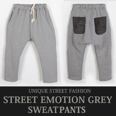 [UNISEX] ストリートグレースウェットパンツ(2color)