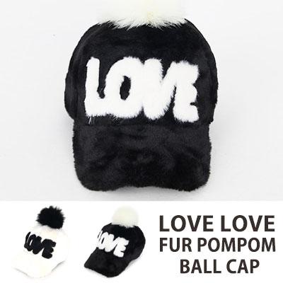 [UNISEX] LOVE LOVEフェイクファーポンポンボールキャップ(2color)