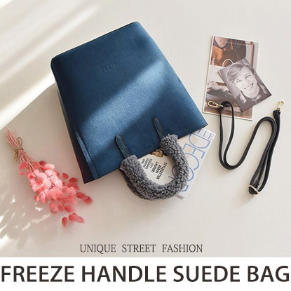 フリースハンドルポイントスエードバッグ (3color)