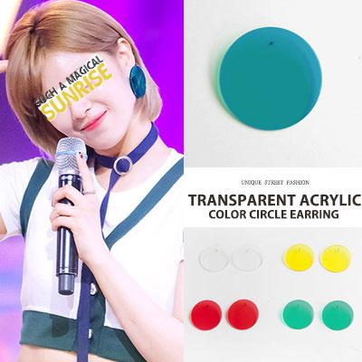 [正規品協賛]TWICE Jungyeon st. アクリルカラーサークルイヤリング(4color)