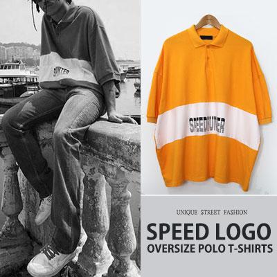 [UNISEX] スピードロゴオーバーサイズポロtシャツ/半袖(2color)