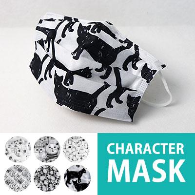 ★当日発送★[6種]ファッションキャラクターマスク(1袋:6枚入)猫柄マスク/スケルトン柄マスク