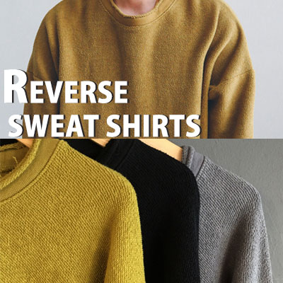 [UNISEX] オーバーサイズリバーシブルスウェットシャツ(3color)