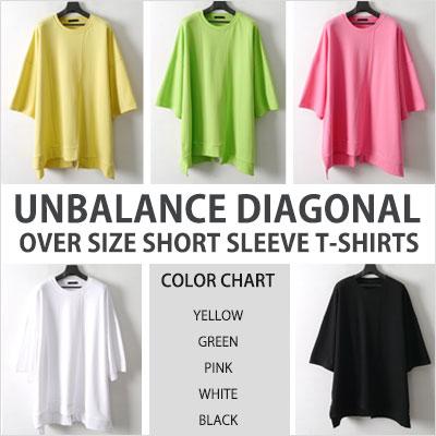 [UNISEX] アンバランスダイアゴナルオーバーサイズショートスリーブtシャツ/半袖(5color)