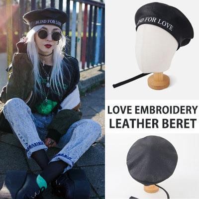 [UNISEX] ラブ刺繍レザーベレー帽