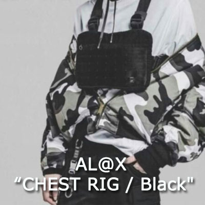 《only VIP》LINE A**X rig