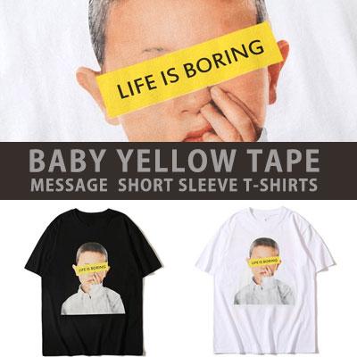 [UNISEX] ベビーイエローテープメッセージショートスリーブtシャツ/半袖(2color)