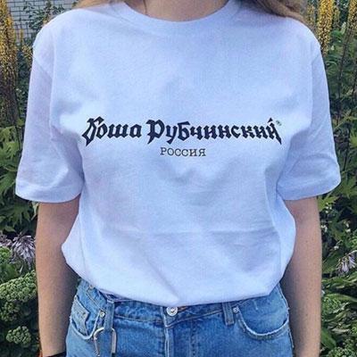 [UNISEX] ゴシックイングリッシュプリントショートスリーブtシャツ/半袖(2color)