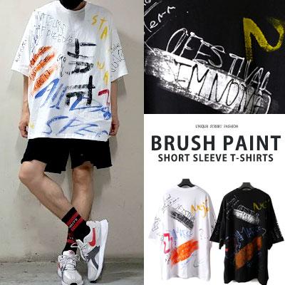 [UNISEX] ブラシペイントショートスリーブtシャツ/半袖(2color)