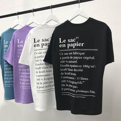 [UNISEX] レタリングポイントショートスリーブtシャツ/半袖(4color)