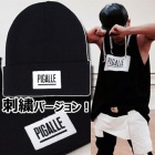 BIGBANGのテヤンファッション 「刺繍バージョン入荷!」PIGALL* st. ロゴ刺繍ポイントニット帽子