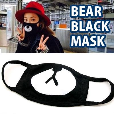 2ne1のサンダラが着用&インスタグラムアップして話題になった キューティーベアマスク/BEAR BLACK MASK