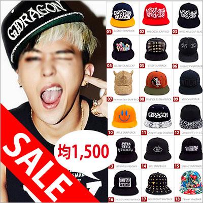★1500円均一セール/数量限定★早いもの勝ち★BIGBANG,G-DRAGON,SHINEE,EX,O少女時代などアイドル着用!おしゃれな帽子・スナップバック・キャップ・HAT-全21種