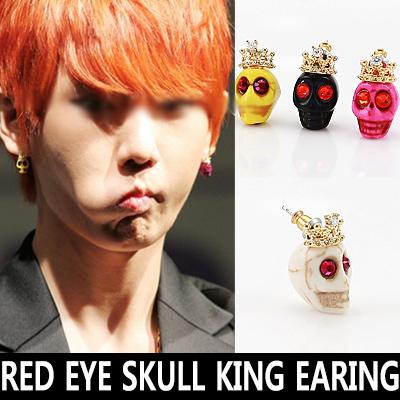 韓国の人気アイドルホンギ&ヒョンスンファッションアイテム!レッドアイスカルキングピアス1個/4COLOR/RED EYE SKULL KING EARRING 1Piece
