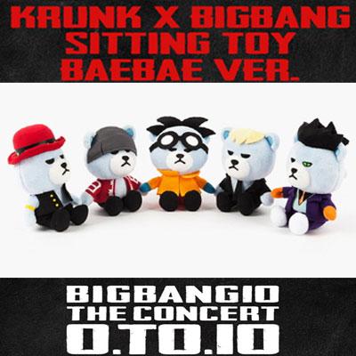 【公式グッズ】BIGBANG公式グッズKRUNK X BIGBANG SITTING TOY BAEBAE VER./シッティングBAEBAE VER.