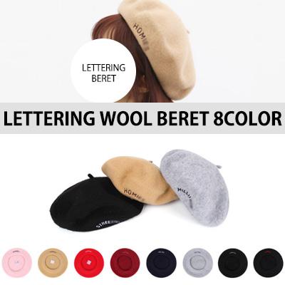 シンプル&ユニークレタリングウールベレー帽(8カラー)