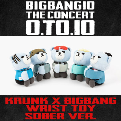 【公式グッズ】BIGBANG公式グッズKRUNK X BIGBANG WRIST TOY SOBER VER./手首にはめられるリストトイ