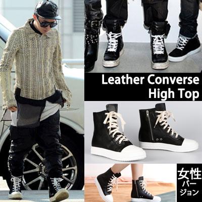 [女性バージョン入荷!][23.0~25.0cm]G-DRAGON FASHION STYLE!レザーコンバースハイトップ/Leather Converse High Top