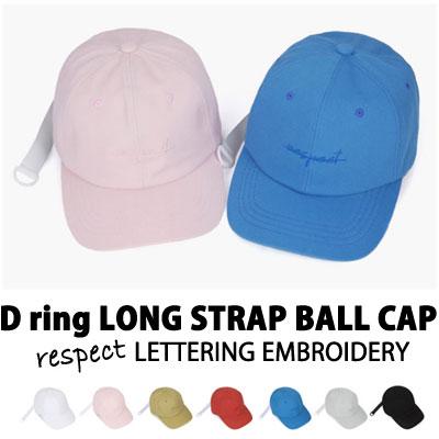 D-リングロングストラップボールキャップrespectレタリング刺繍