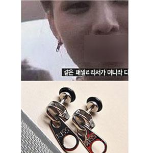 BIGBANG通販|BIGBANGのGD着用のチャックピアス