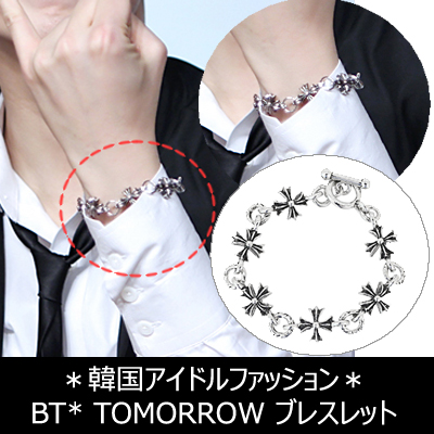 韓国アイドルファッション防弾少年団BTS TOMORROW ブレスレット(男女兼用)