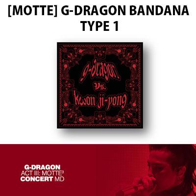 【公式グッズ】[MOTTE]G-DRAGONバンダナタイプ1