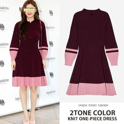 韓国女優 Kim yoojung st. 2TONE カラーニットワンピースドレス
