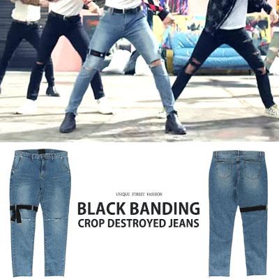 防弾少年団/ジョングク/BTS/Jungkook st. ブラックバンディングクロップディストロイドジーンズ(3size)