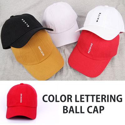 [UNISEX] カラーレタリングポイントボールキャップ(5color)