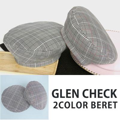 [UNISEX] グレンチェックベレー帽(2color)