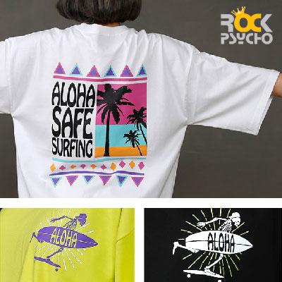 【ROCK PSYCHO】アロハ半袖Tシャツ(3colors)