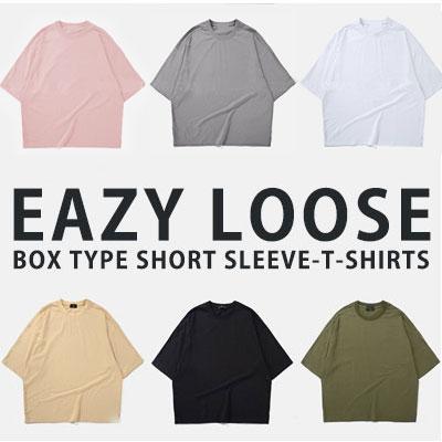 [UNISEX] イージールーズボックスタイプショートスリーブtシャツ/半袖(7color)