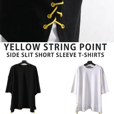 [UNISEX] イエローストリングポイントサイドスリットショートスリーブtシャツ/半袖(2color)