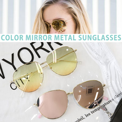 ミラーメタルサングラス (3color)