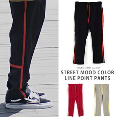 [UNISEX] ストリートムードカラーラインポイントパンツ(3color)